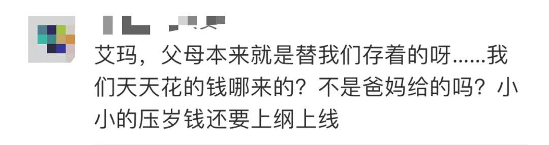 一中国人在韩感柒新冠去世 驻韩大使馆表明哀悼并公布提示