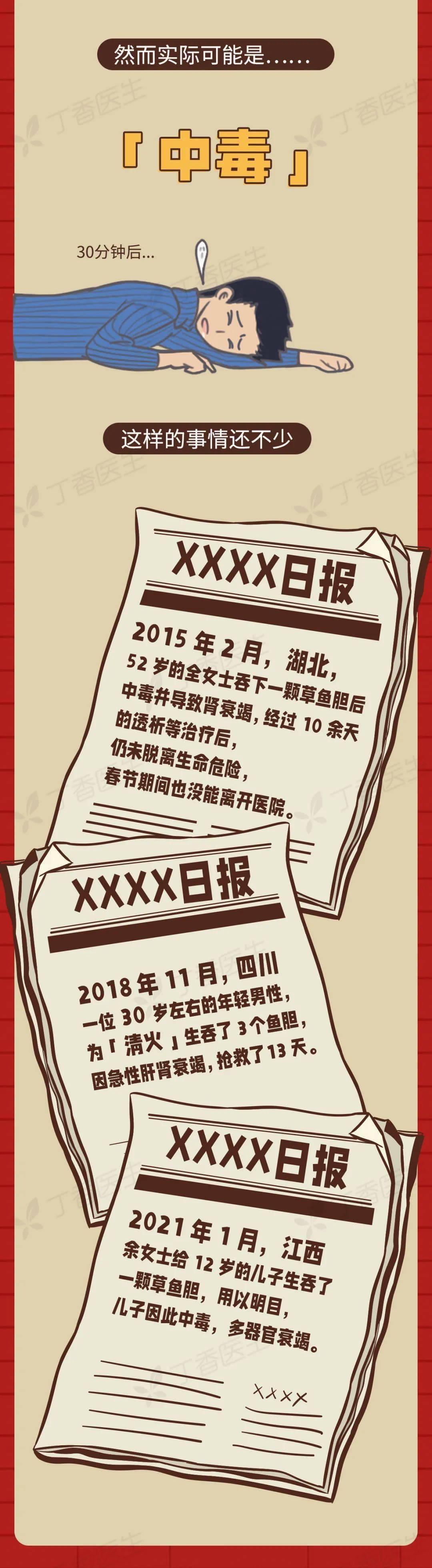 绿媒不满金门酒在大陆标中国台湾金门 企业回应