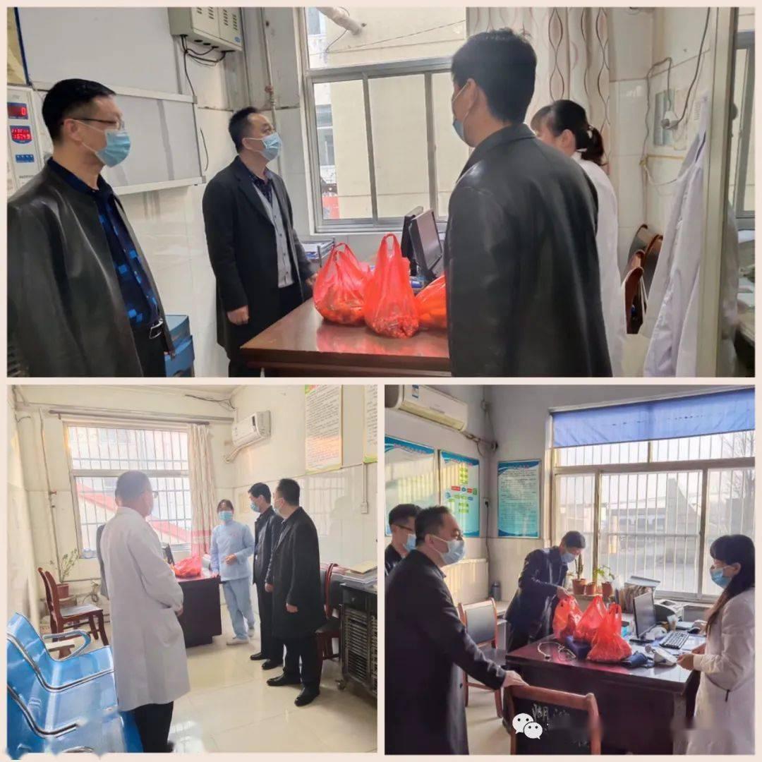 博兴县湖滨中心卫生院领导小组和工会向除夕留下的医务人员表示慰问