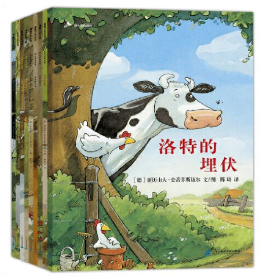 2021牛年到!关于牛的10本绘本,你看过几本?