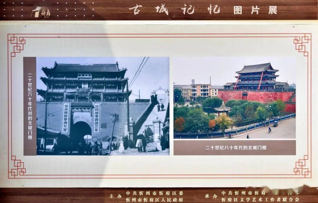 中国年在忻州:忻州古城真红火  第27张