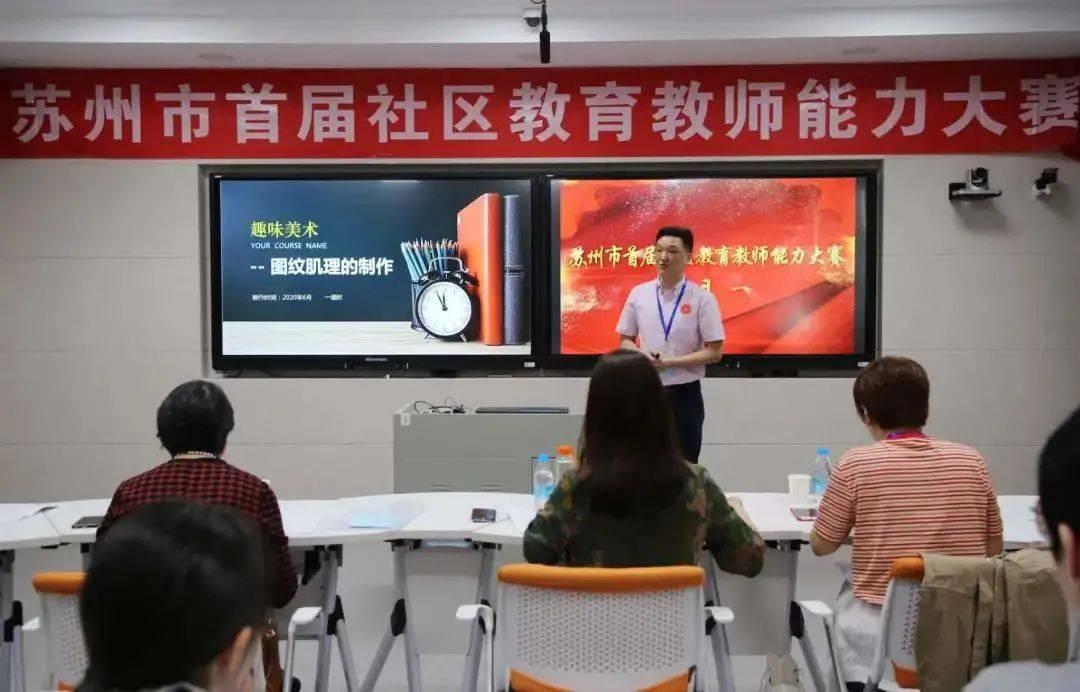 """苏州教育""""十三五""""之资源扩容篇:让学生就读更多好学校  第17张"""