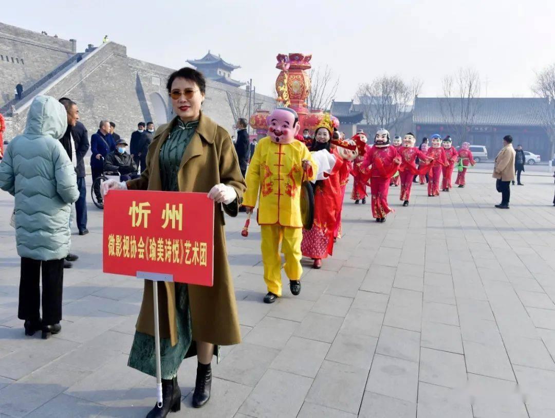 中国年在忻州:忻州古城真红火  第6张