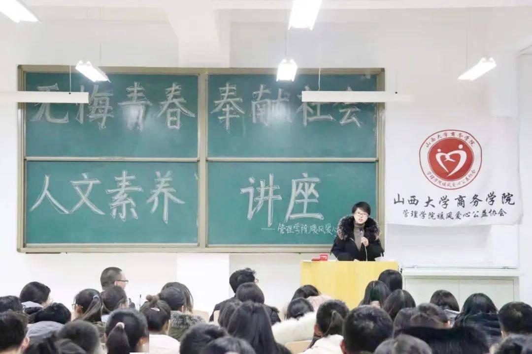 """新春走基层丨太原""""80后""""知心姐姐,在青少年心田播撒阳光  第2张"""