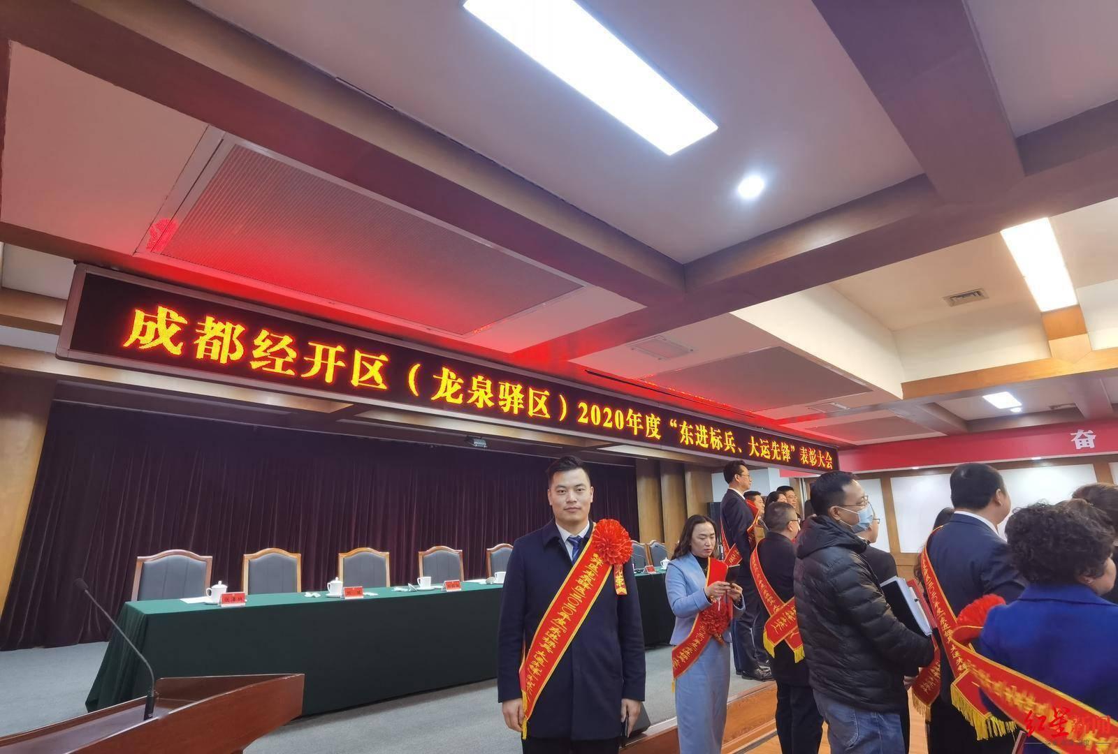参与建设三个大运场馆的王巍巍,希望夏天回来看成都大运会开幕式