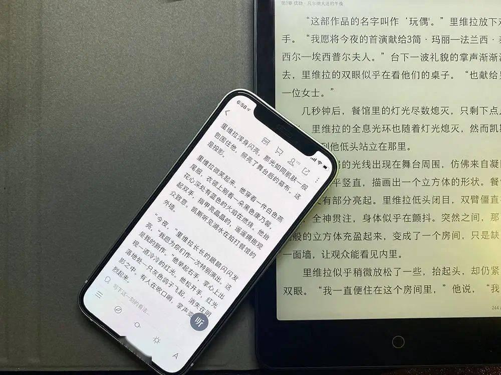 iPhone 12 mini 可以做主力机么?这是我 2 个月的体验