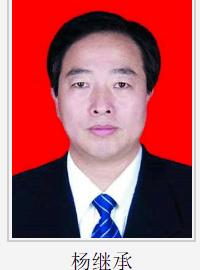 重磅!太原市政府领导最新分工,常务副市长刘俊义、副市长杨继承分管这些部门  第4张