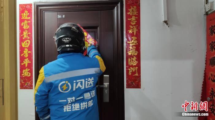 就地过年的快递员:春节不打烊,线上云团圆