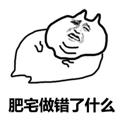 星辉app-首页【1.1.4】