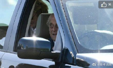 外媒:英国女王丈夫菲利普亲王住院 与新冠肺炎无关