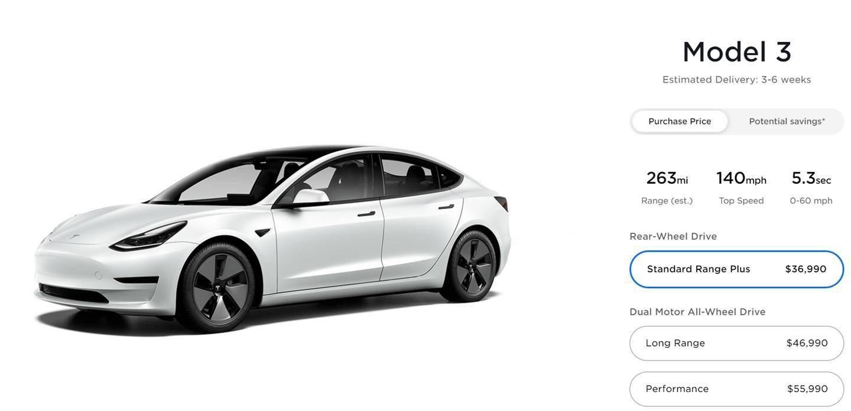 特斯拉Model 3和Model Y基本款在美国降价,高性能版本涨价