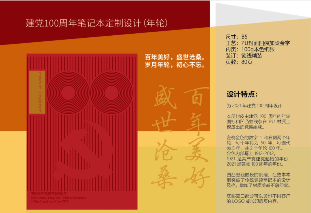 红色仕途全文本全集 红色仕途1903章正文