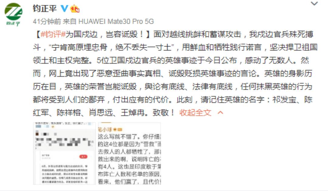 天顺娱乐app-首页【1.1.9】  第2张