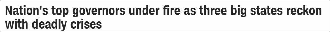 """疫情、寒潮应对不力,美国三大州州长""""集体沦陷"""""""