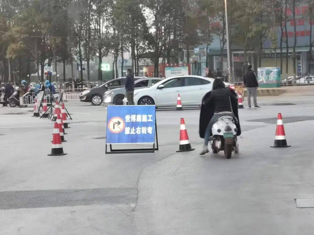 @昆明市民:这些道路正在施工,工期30天