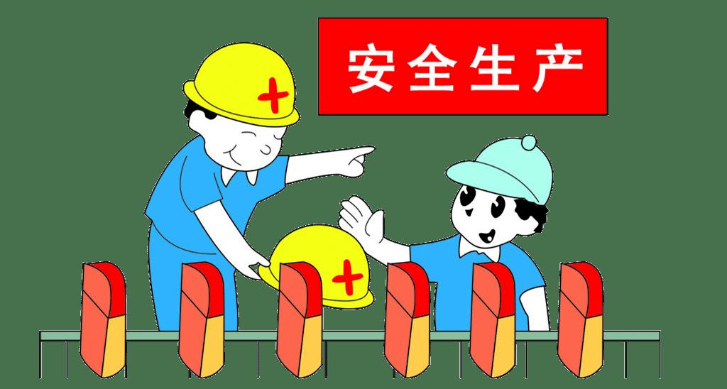 春节期间全省安全生产形势总体平稳