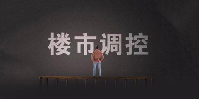 北京市人大常委会:今年拟推住房租赁条例等54项立法