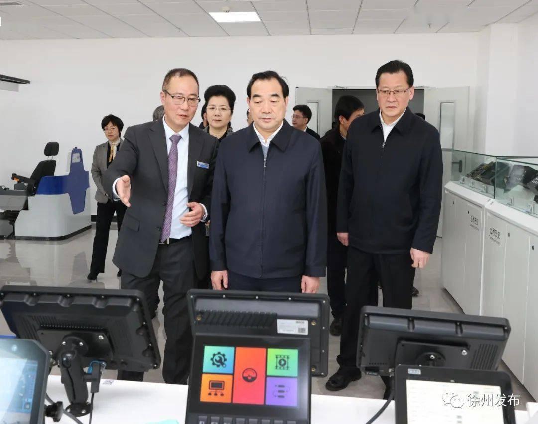 世界一流、自主可控!这个产业基地,徐州全力打造!