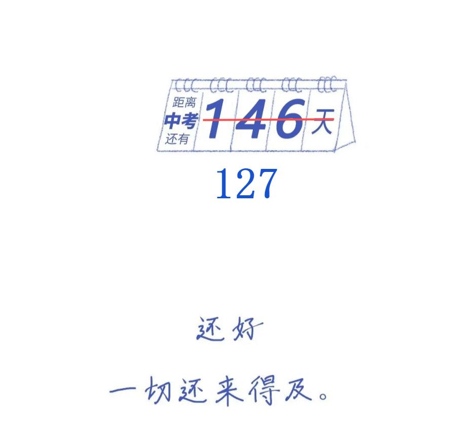 赢咖4-首页【1.1.7】