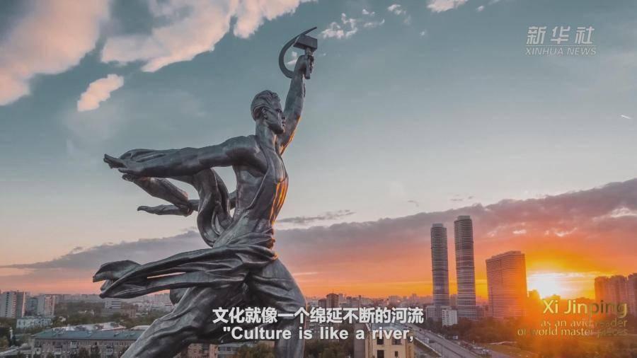 习近平与世界文化——俄罗斯文学篇