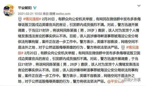 免费!深圳市民中心10万株油菜花怒放,3300㎡太灿烂!最佳赏花期……