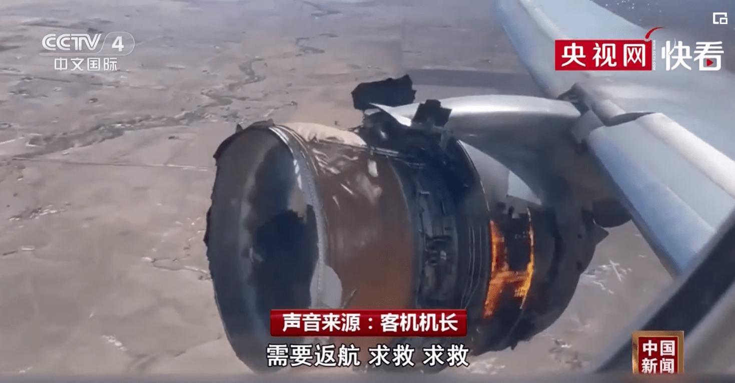 波音飞机一天发生两起发动机空中爆炸事故!乘客拍下恐怖一幕......