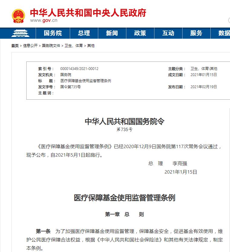 赢咖4娱乐招商-首页【1.1.6】
