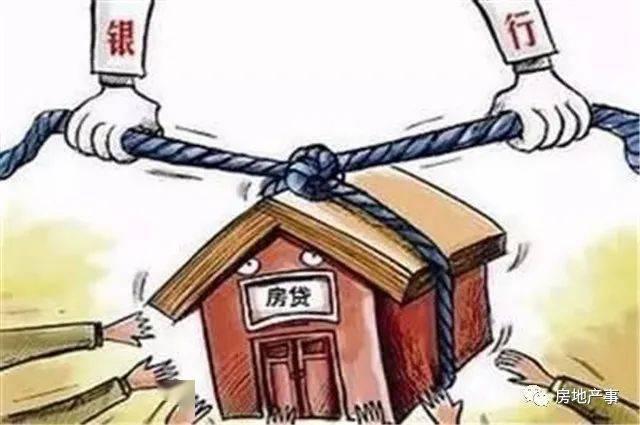 """贷款买房,是""""多付首付""""还是""""少付首付""""呢?多亏知道得早"""