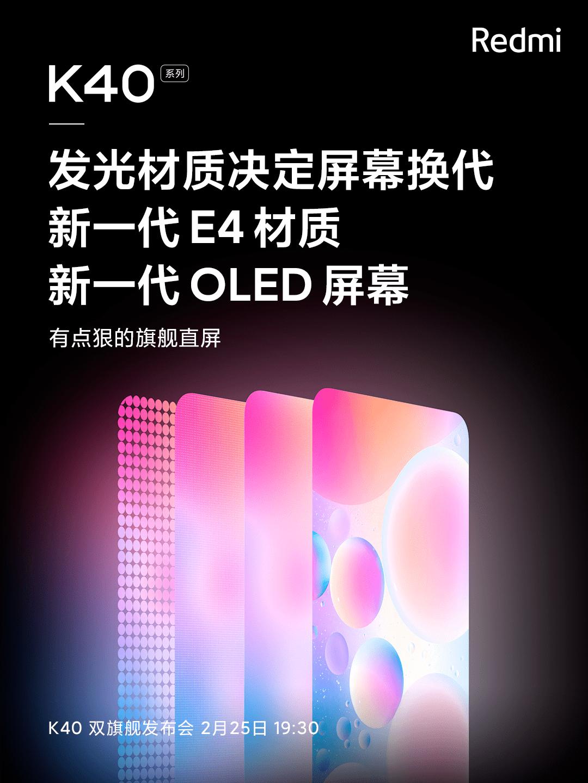 K40官方剧透,王一博硬核新造型!