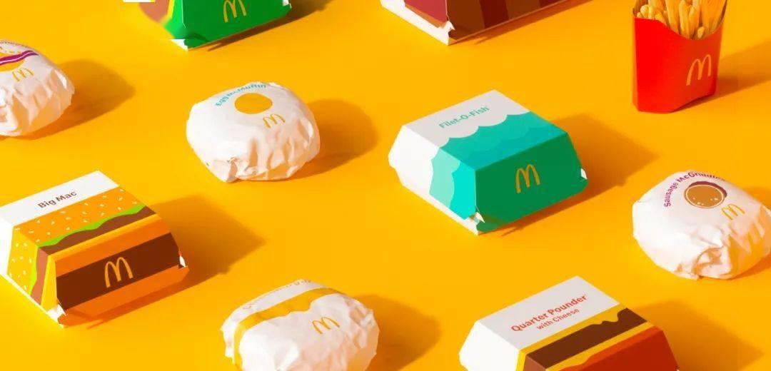 麦当劳全球换包装,敲有趣!这次要把极简风走到底?