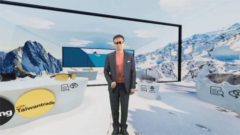 虚拟展览引领风尚,微美全息AR+AI会议、通讯的全新机会