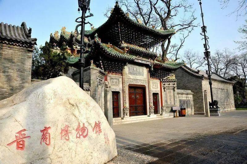 太原晋商博物馆今起闭馆 开放时间另行通知  第1张