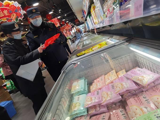 北京汤圆元宵抽检全合格!温馨提示:带冰霜或冰碴的不要买