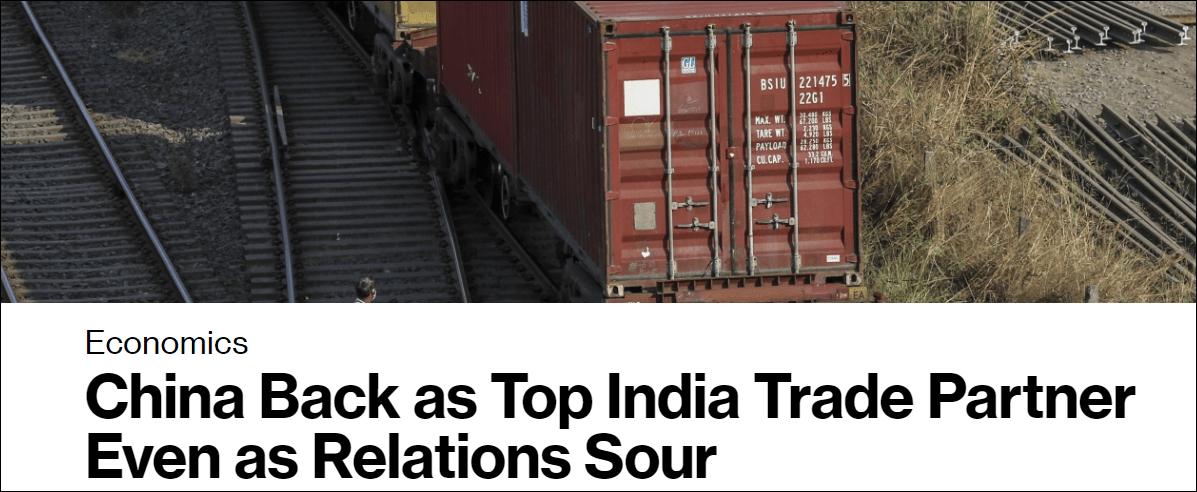 中国取代美国,重新成为印度最大贸易伙伴