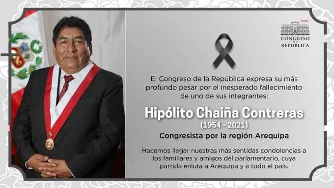 秘鲁一名国会议员因感染新冠病毒去世,享年67岁