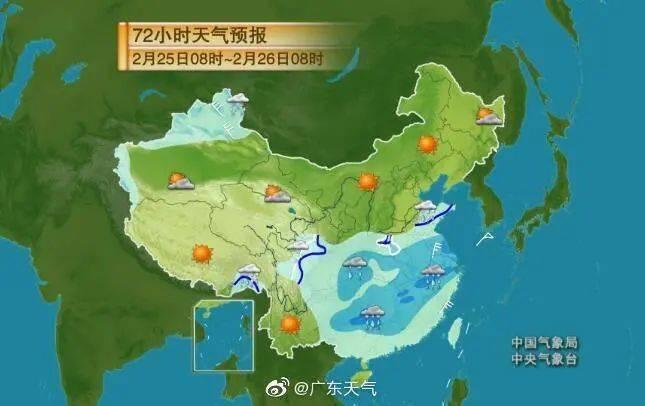 再刷新纪录!今日广州热到全国第一,首次在二月温度超30℃