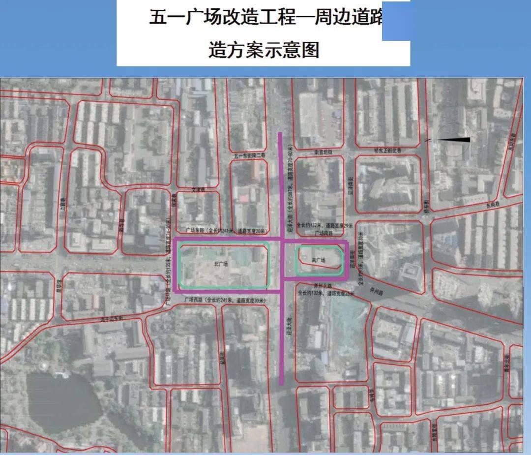 最新!太原五一广场周边要配套7条道路!
