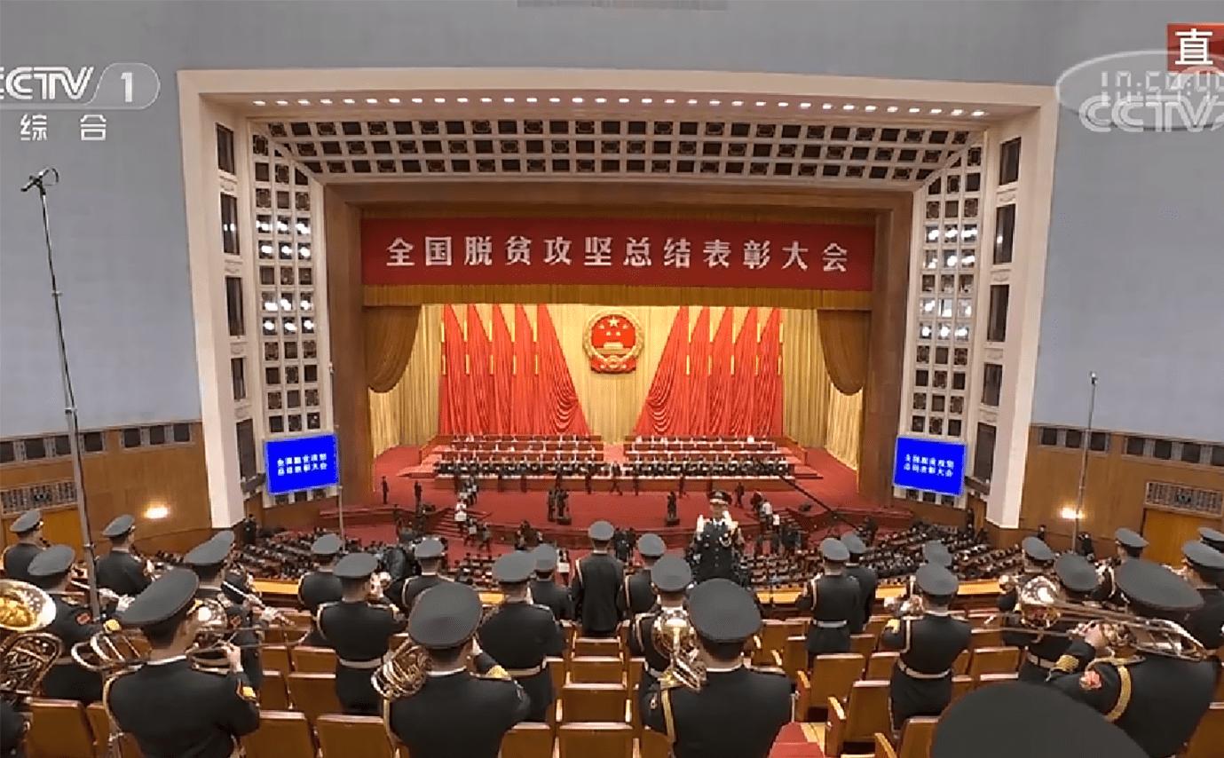 威远县镇西镇未来十年规划
