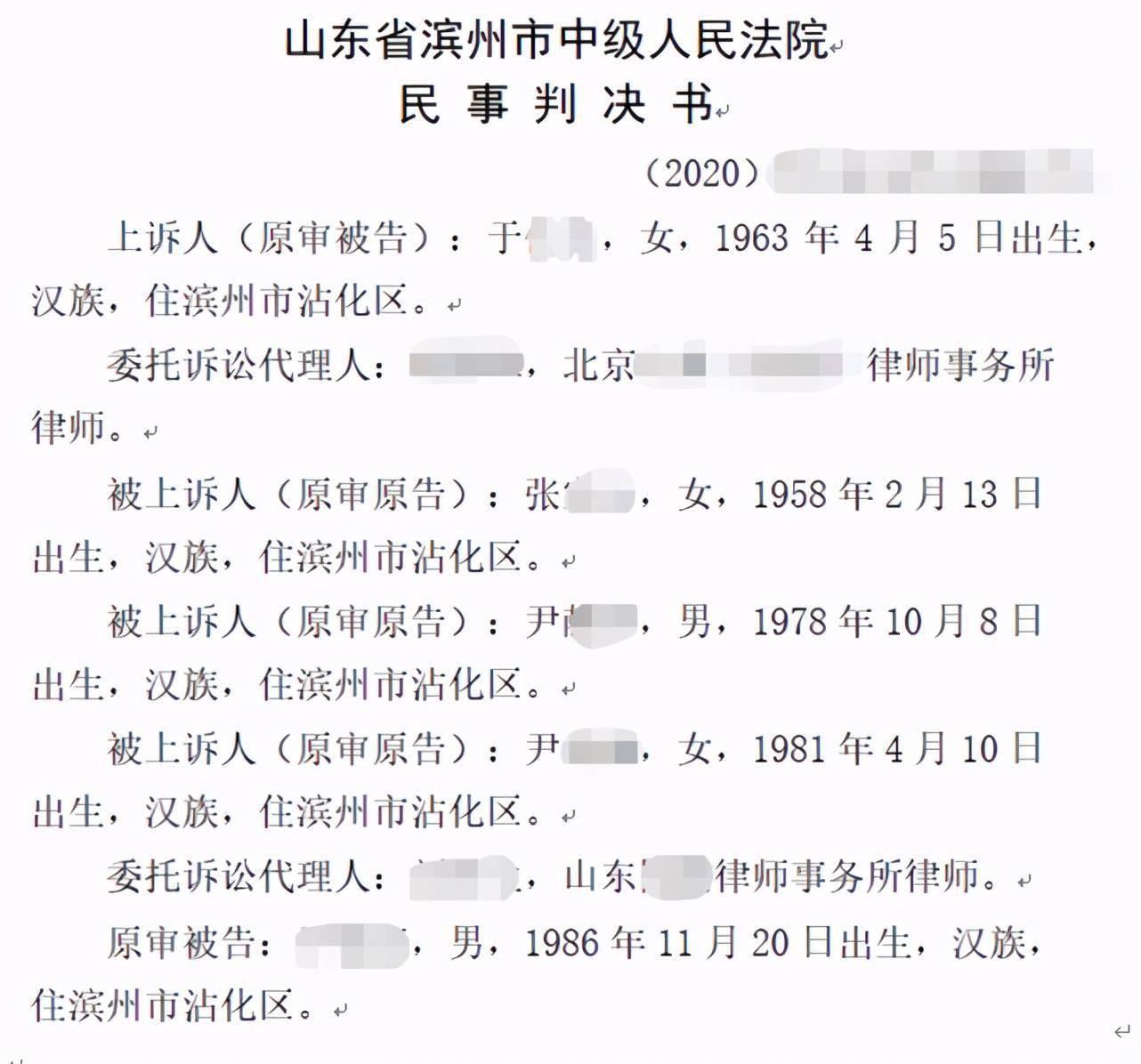 被控猥亵幼女,67岁男子喝农药自杀,证明自己无罪!儿子把对方告上了法庭