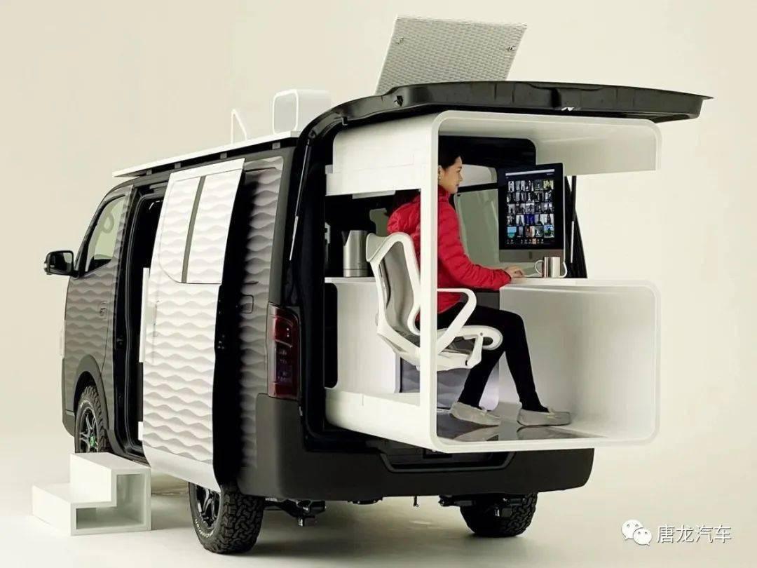 【真正的移动办公】日产办公吊舱概念让你可以在任何地方工作,甚至可以去秘密而愉快的工作