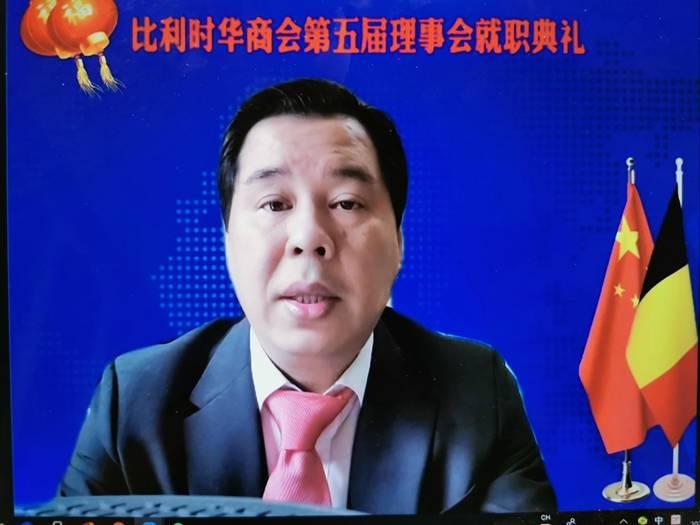 中国驻比利时使馆点赞侨界助力脱贫攻坚