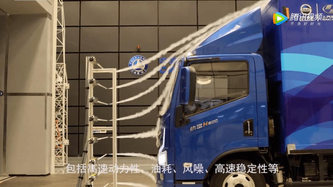 在对风洞试验的优化提出挑战后,SAIC轻型卡车的油耗降低了6.3%