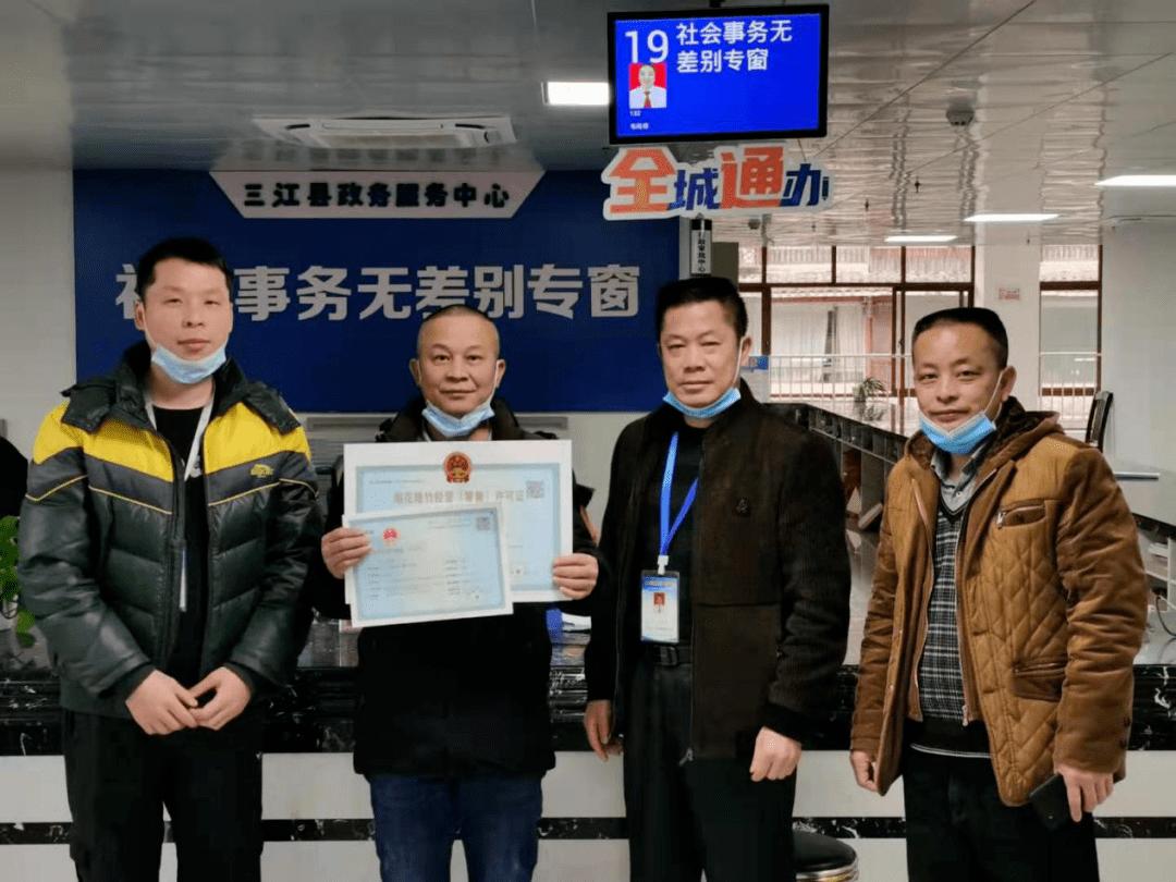 三江侗族自治县核发新版《烟花爆竹(零售)经营许可证》证书