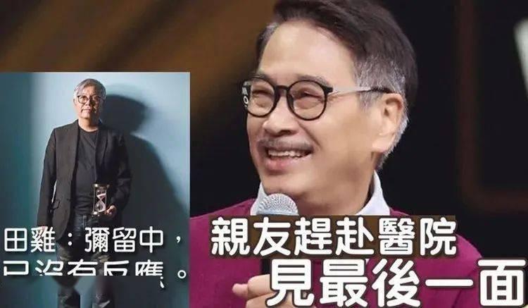 赵今麦悼念吴孟达:朵朵真没有爷爷了,《流浪地球》配图让人泪目