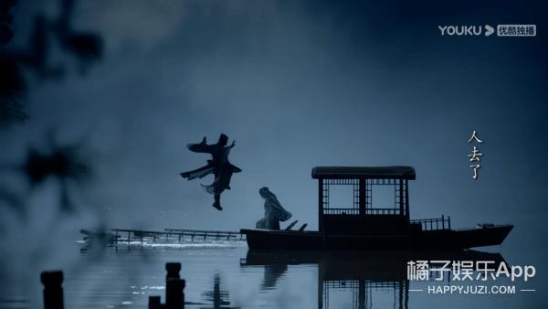 《山河令》的打戏为什么这么好看?动作导演揭秘国风新武侠