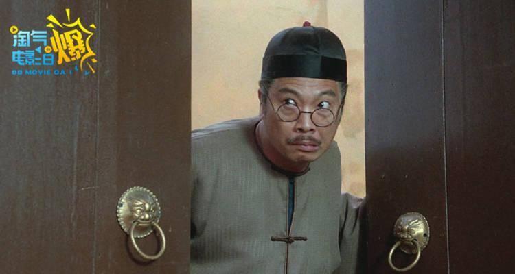 淘气电影日爆   一路走好!香港演员吴孟达去世,愿您在天堂继续放声大笑