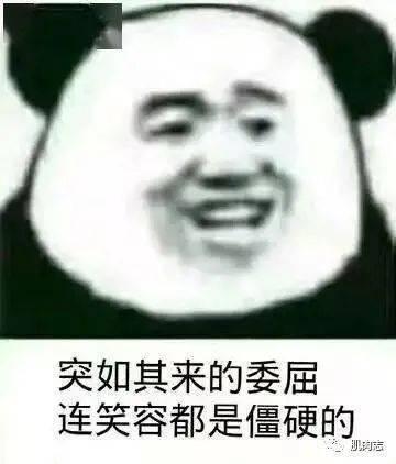 欧亿5招商-首页【1.1.8】