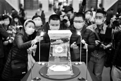 月球试品001号现身首都博物馆