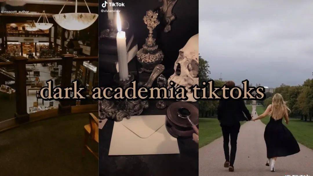 Dark Academia 美学如何影响当下的时装?