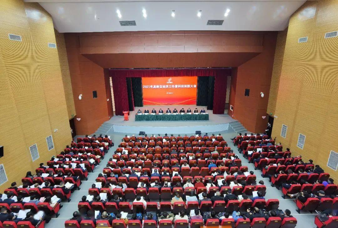 宜昌各县2021年gdp_2021上半年湖北各市GDP,荆州与宜昌差距缩小,潜江表现抢眼